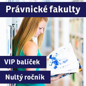 """VIP BALÍČEK PRÁVA (""""nultý ročník"""") přípravný kurz - 2016/17"""
